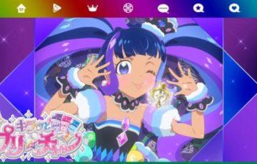 キラッとプリ☆チャン 第93話「イメージチェンジ!?だいあがなぞの大変身! だよん!」だいあ、闇落ち??【感想コラム】