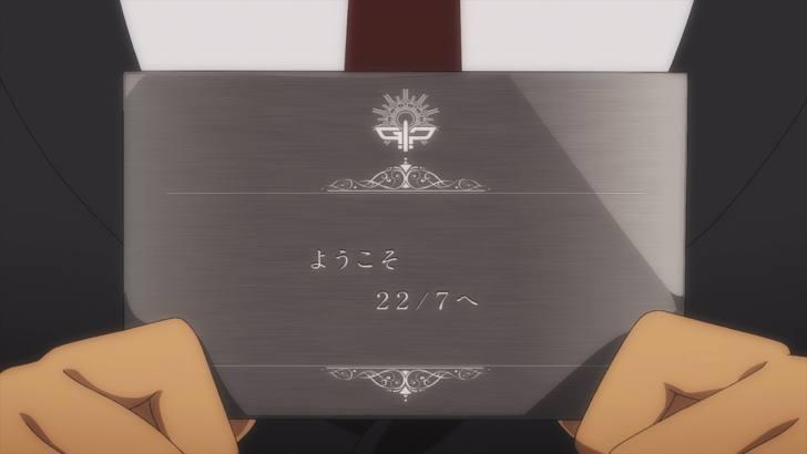アニメ「 22/7 」第2話『めまいの真ん中』【感想コラム】