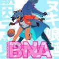 BNA ビー・エヌ・エー