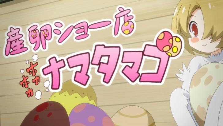 TVアニメ『 異種族レビュアーズ 』第7話【感想コラム】
