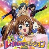 ハロプログループが歌うアニメソングはカッコよさと可愛さなのが魅力!