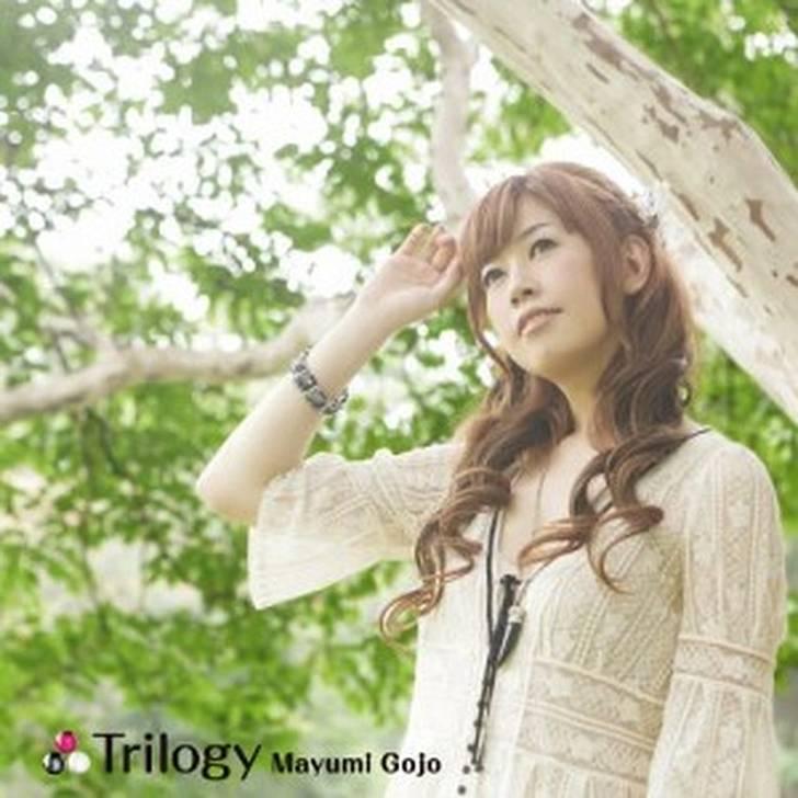 五條真由美さんの曲は女の子の色んな気持ちが詰まっている!