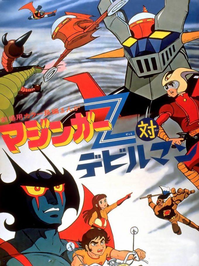 ドクター・ヘルが振り返る、東映まんがまつりアニメ -『マジンガーZ対デビルマン』