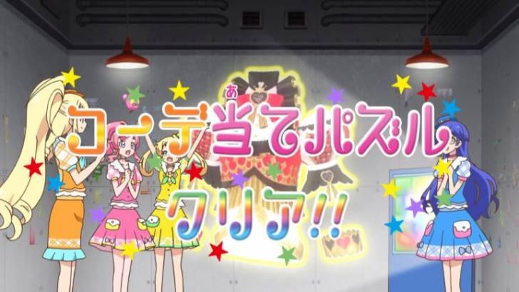 キラッとプリ☆チャン 第103話「キラッとオープン!プリ☆チャンランドがやってきたッチュ!」プリンセスカップ【感想コラム】