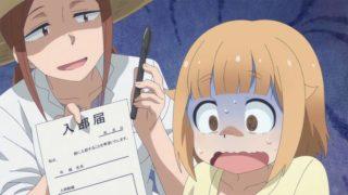 TVアニメ『 放課後ていぼう日誌 』れぽーと01 「ていぼう部」【感想コラム】