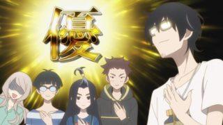 TVアニメ『 かくしごと 』第6話「スクールランドセル」【感想コラム】