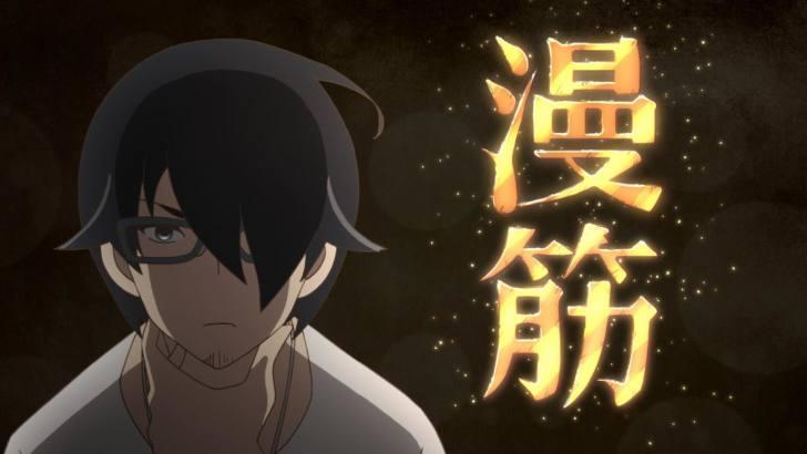 TVアニメ『 かくしごと 』第3話「やりくりサーカス」「漫画の実情と筋肉」【感想コラム】