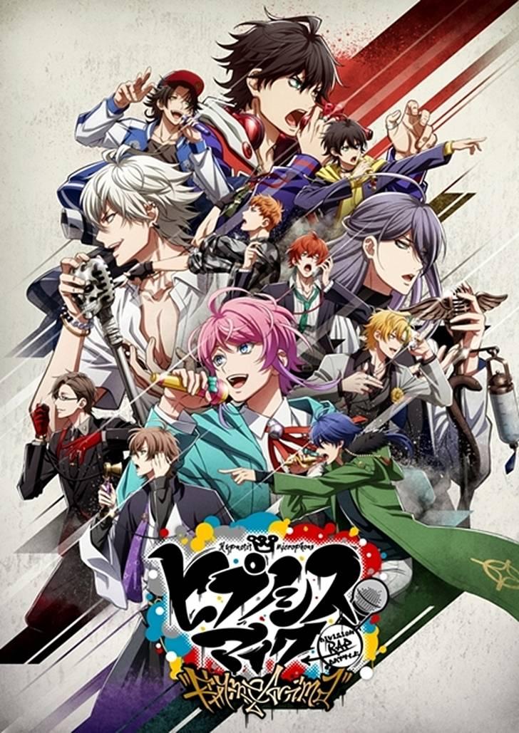 『ヒプノシスマイク -Division Rap Battle-』Rhyme Anima アニメ情報