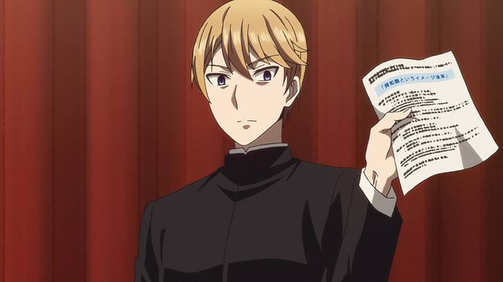 TVアニメ『 かぐや様は告らせたい? ~天才たちの恋愛頭脳戦~ 』第6話【感想コラム】