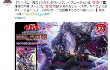 『遊戯王LotD』「空牙団」(2020年)回し方&デッキレシピ!「混沌の戦士 カオス・ソルジャー」大活躍!?