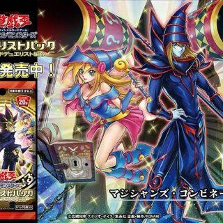 『遊戯王LotD』「ブラック・マジシャン(ブラマジ)」(2020年)回し方&デッキレシピ!ブラマジガール採用!!