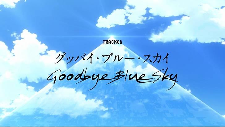 TVアニメ『 LISTENERS リスナーズ 』第6話「グッバイ・ブルー・スカイ」Goodbye Blue Sky