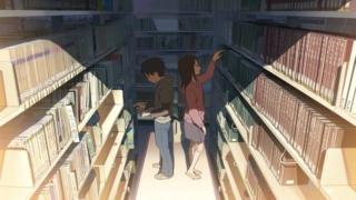 秒速5センチメートル は、ふたりが分かち合った一瞬の想いが永遠に生き続けることを描いた切ない初恋の物語