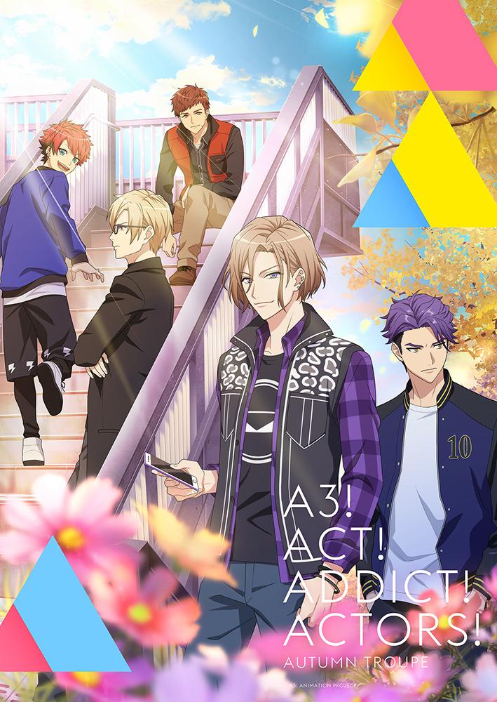 TVアニメ『A3!』Blu-ray&DVD第3巻のジャケット画像とドラマCD試聴動画公開!