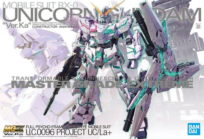 「機動戦士ガンダム」カレンダー2021年が出るぞ!「MGEX 1/100 ユニコーンガンダム Ver.Ka」も登場!!