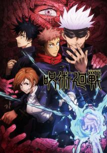 アニメ『呪術廻戦』呪術高専のメンバーが描かれたキービジュアル第2弾が公開