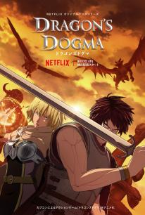 アニメ『ドラゴンズドグマ』の日本語吹替え版キャストに中村悠一、水樹奈々らが決定!キャストコメントも公開