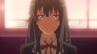 TVアニメ『やはり俺の青春ラブコメはまちがっている。完』第8話「せめて、もうまちがえたくないと願いながら。」【感想コラム】