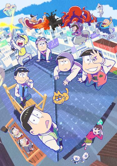 TVアニメ「おそ松さん」第3期メインビジュアル・放送情報・OP情報を公開!