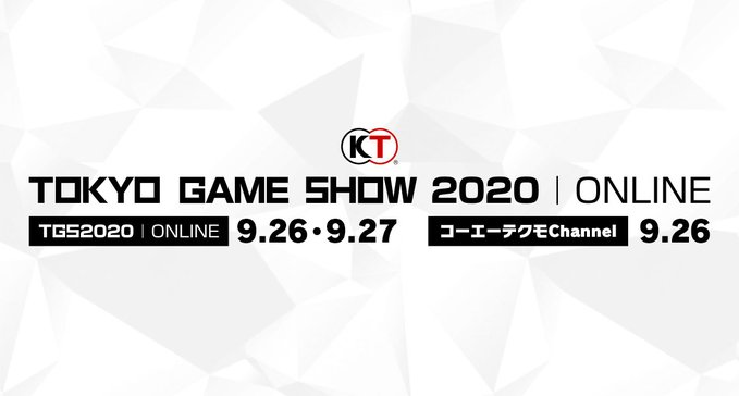 TGS2020オンラインより出展企業の公式配信番組タイムテーブル公開!「BLEACH Brave Souls 」「ライザのアトリエ2」「ソードアート・オンライン」「シャドウバース チャンピオンズバトル」など多数のゲームの配信を実施!!