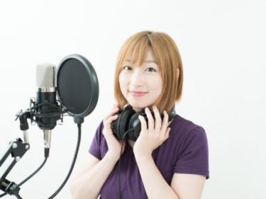 2周年を迎える声優事務所STAR FLASHが、『第4回STAR FLASH 新人声優所属オーディション』を9月27日ノアスタジオ代々木で開催! 初心者、フリーの声優さんの応募お待ちしてます。