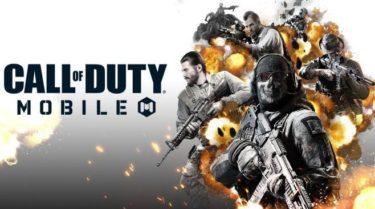 戦友と一緒のバトルロイヤルも最高に楽しい『 Call of Duty Mobile』