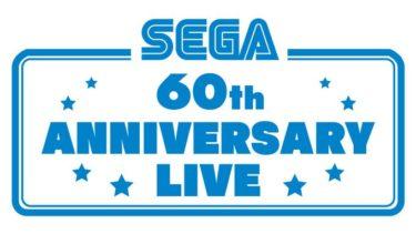 セガ60周年記念ライブ、「セガい共通テスト」「バーチャファイター×esportsプロジェクト」PS4 &、Nintendo Switch用ゲーム『Empire of Sin エンパイア・オブ・シン』など登場!!