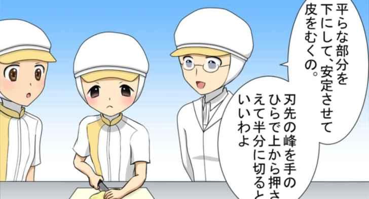 労働災害防止のためのアニメ風動画をyoutubeに公開!