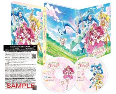 9/16(水)「ヒーリングっど♥プリキュア」Blu-ray vol.1が発売!