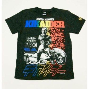 【人造人間キカイダー】大人気の人造人間キカイダー・ハカイダーコラボTシャツがヴィレッジヴァンガードオンラインで取り扱い開始!
