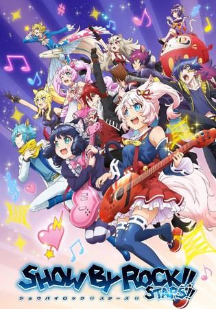 SHOW BY ROCK!!TVアニメ新シリーズの放送時期がついに解禁 「SHOW BY ROCK!!STARS!!」 2021年1月放送開始 アニメのティザーPVを初公開