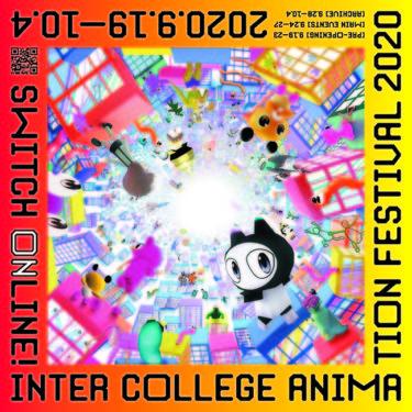日本のアニメの未来を担う学生作品159本を一挙公開!『ICAF2020』オンラインで無料開催!プレオープンは9/19(土)!全作品は 9/24(木)より公開!