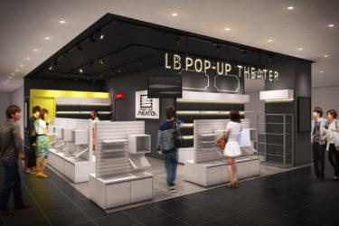 東映アニメーションが出店する新業態のキャラクターグッズショップ「LB POP-UP THEATER」が2020年11月心斎橋PARCOにオープン!