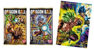 DBZ劇場版のイラスト盛沢山「ドラゴンボールポストアートウエハースUNLIMITED3」ついに発売!!