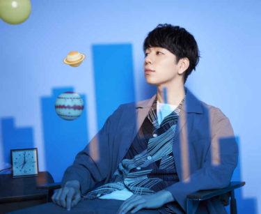 【MUSIC ON! TV(エムオン!)】 人気声優 西山宏太朗 アーティストデビュー記念オリジナル番組を エムオン!で9/28(月)にオンエア! プレゼントキャンペーンもスタート!