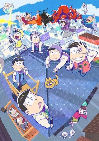 アニメ「おそ松さん」第3期は10月12日より放送開始!オープニングテーマはA応Pに決定
