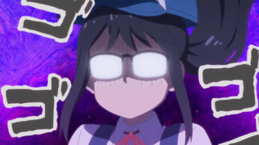 TVアニメ『放課後ていぼう日誌』れぽーと07 「穴釣り」【感想コラム】