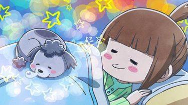 TVアニメ『犬と猫どっちも飼ってると毎日たのしい』第1~3話【感想コラム】