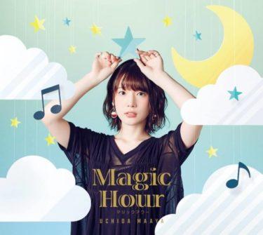 声優・内田真礼さんが歌う、女子の明るさが際立つおすすめアニソン3曲をピックアップ!