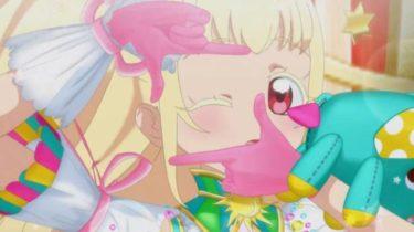 キラッとプリ☆チャン 第126話「アリス! 笑顔のソロデビュー!」笑顔を伝えたい【感想コラム】