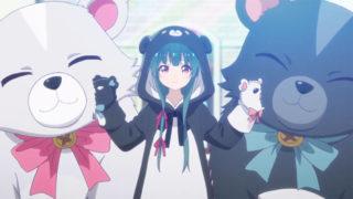 TVアニメ『くまクマ熊ベアー』第4話「クマさん、領主に会う」【感想コラム】