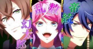 TVアニメ『ヒプノシスマイク』 ♯5「Seeing is believing.」【感想コラム】