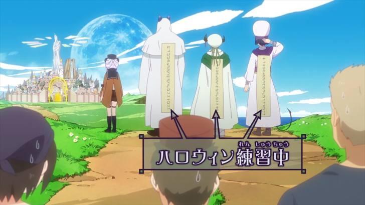 TVアニメ『魔王城でおやすみ』第10夜「姫とオワリノシティ」【感想コラム】