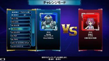 『遊戯王LotD』「幻奏」カードと「大天使クリスティア」「オネスト」「御前試合」入手方法
