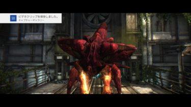 【PS4】『Darksiders Warmastered Edition』(ダークサイダーズ) グリーヴァー戦攻略