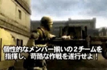 PlayStation2用ソフト フル スペクトラム ウォリアー 『テンハマーズ』