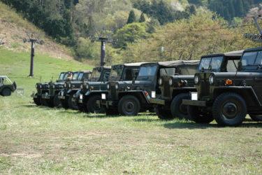赤子山スキー場ゲレンデで開催された軍用車両ミーティング「MVM2006」レポート