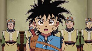 TVアニメ『ドラゴンクエスト ダイの大冒険』シーズン1、エピソード10「いざパプニカ王国へ」【感想コラム】