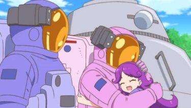 キラッとプリ☆チャン 第146話「グッバイ!める様宇宙にいっちゃうパン?!」めるめる回【感想コラム】
