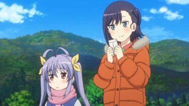 TVアニメ『のんのんびより のんすとっぷ』第10話「寒くなったりあったくなったりした」【感想コラム】